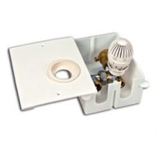 Комплект для водяного теплого пола - Giacomini R508K R508KY001