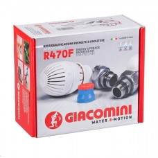 "Комплект термостатический для радиатора отопления с нар. резьбой 3/8""x16-угл. Giacomini R470A R470AX002"